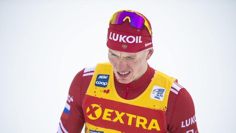 Большунов стал вторым в спринте на первом этапе «Тур де Ски»