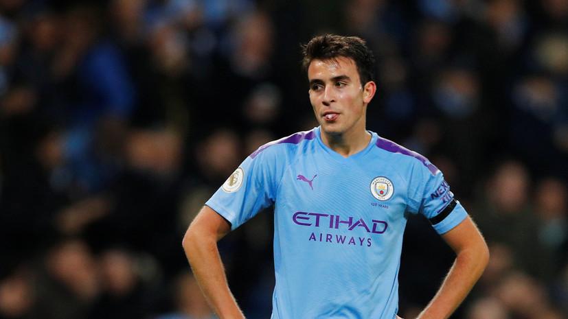 СМИ: Защитник «Манчестер Сити» Гарсия согласовал контракт с «Барселоной»