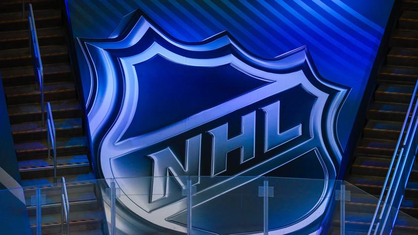 Источник: НХЛ планирует проведение двух матчей на озере Тахо