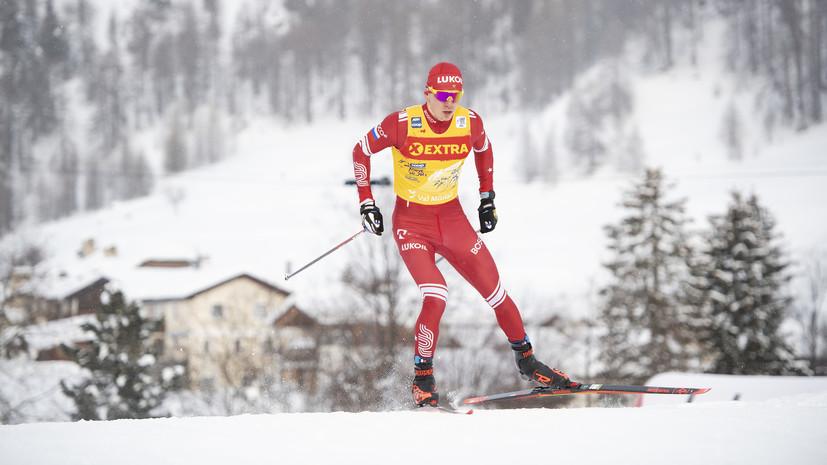 Серебряный старт: Большунов занял второе место в спринте на первом этапе «Тур де Ски»