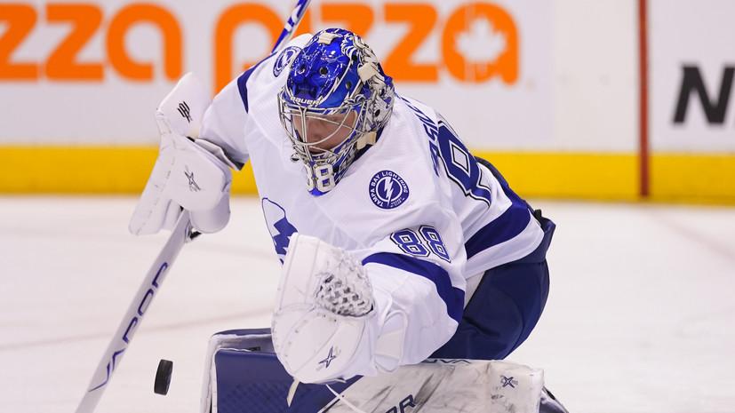 НХЛ назвала Василевского лучшим вратарём лиги