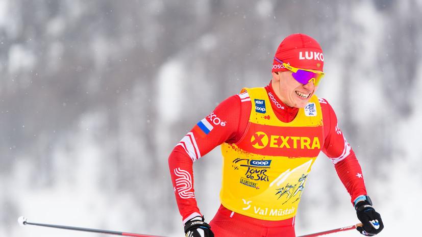 Вяльбе: показалось, что в концовке спринта Большунов уже не боролся за золото