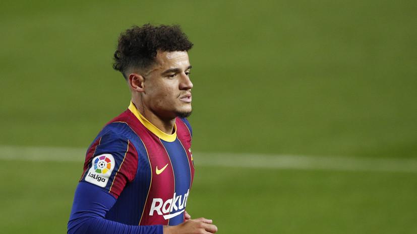 Футболист «Барселоны» Коутиньо перенесёт операцию на колене