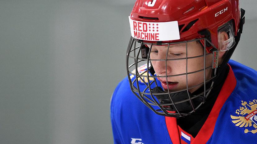 Хоккеист молодёжной сборной России Абрамов пропустит матч МЧМ с Германией