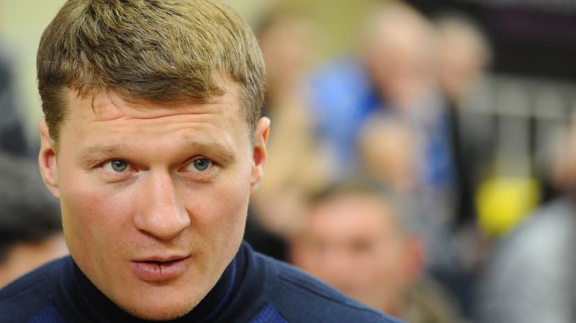 Поветкин заявил, что никогда не принимал допинг