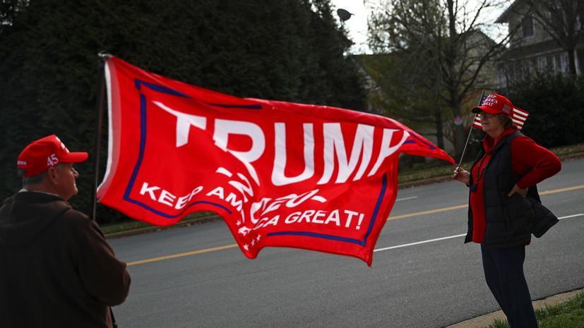 Трамп анонсировал митинг своих сторонников 6 января в Вашингтоне