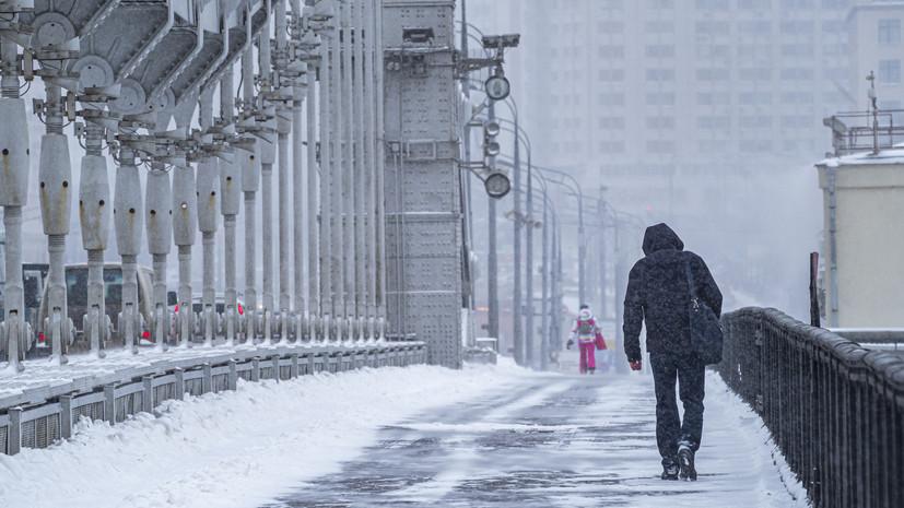 МЧС предупредило о гололедице в Москве
