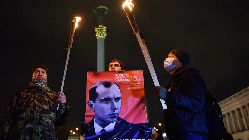 В Крыму оценили прошедшее в Киеве шествие в честь Бандеры