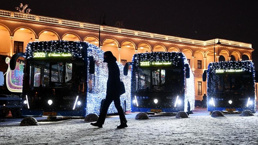 В Москве на два рубля увеличилась стоимость разового проезда в транспорте