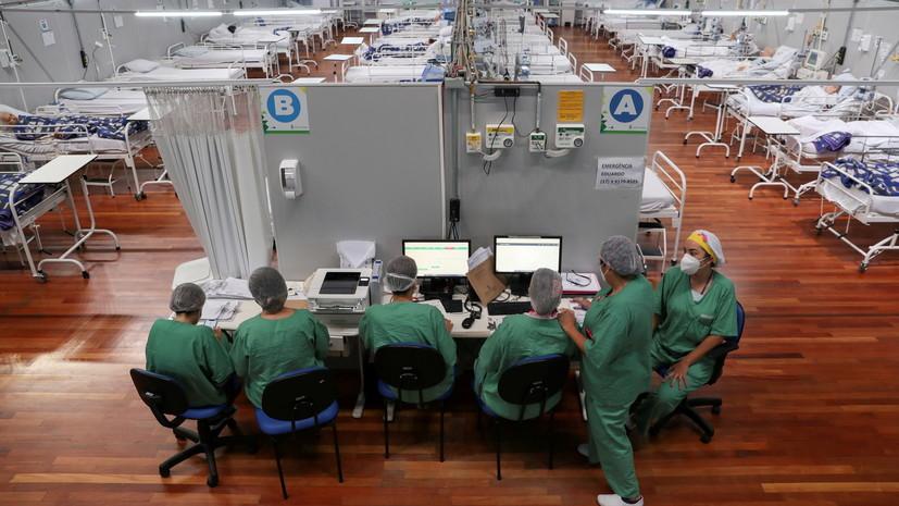 Число случаев коронавируса в Бразилии превысило 7,7 млн