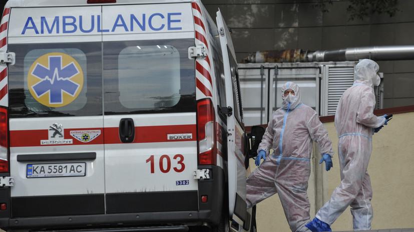На Украине выявили 5038 новых случаев коронавируса за сутки