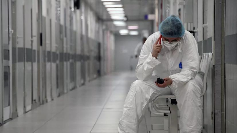 В России за сутки скончались 447 пациентов с коронавирусом