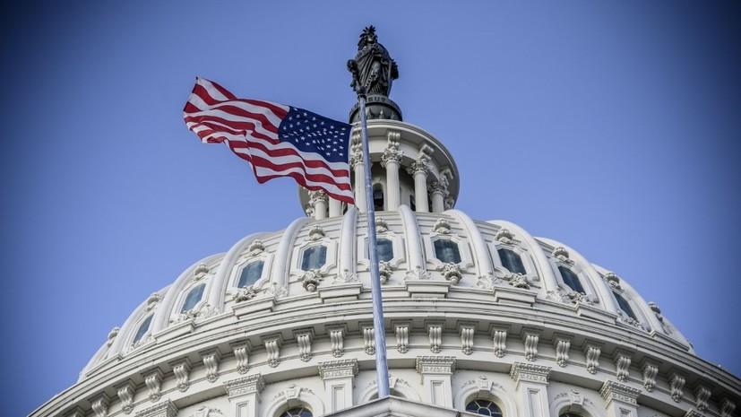 «Священная корова для Соединённых Штатов»: как конгресс преодолел вето Трампа на оборонный бюджет страны