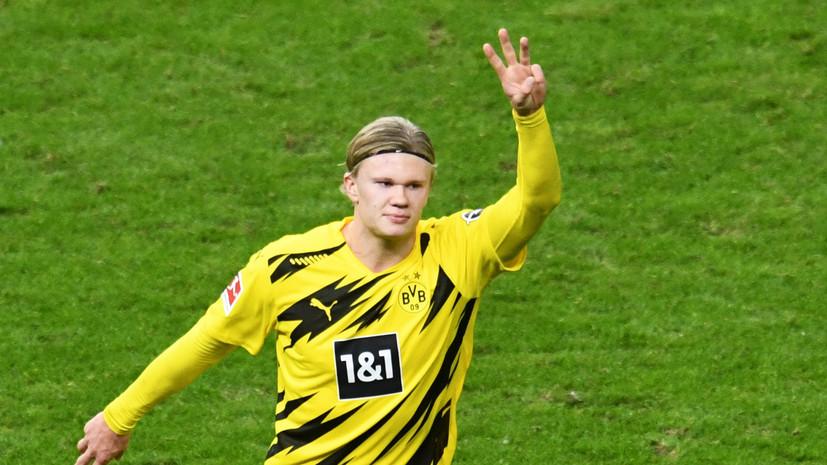 Холанд занял первое место в списке самых подорожавших футболистов в 2020 году