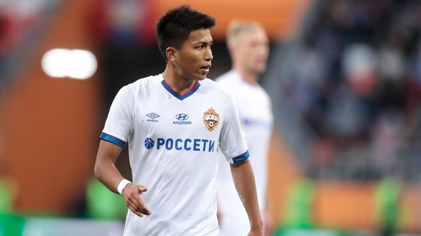 СМИ: Нисимура вернулся в ЦСКА из аренды, но ему будут искать новый клуб