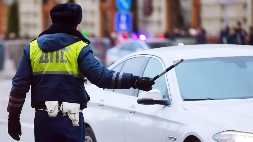 ГИБДД проведёт рейды по выявлению нетрезвых водителей