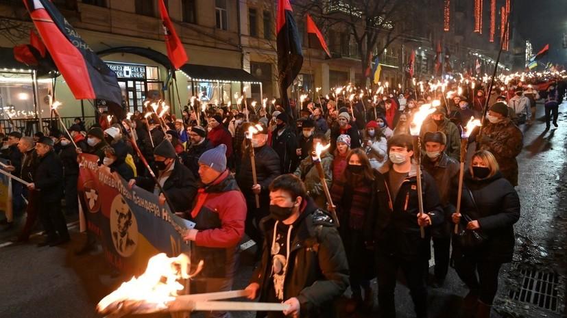 «Олицетворение сути государственной политики»: в России оценили киевское шествие в честь Бандеры