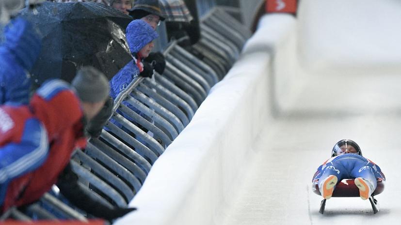 Саночник Репилов завоевал серебро на этапе КМ в Германии