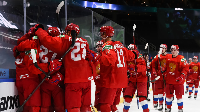Стал известен состав сборной России на четвертьфинал МЧМ по хоккею с Германией