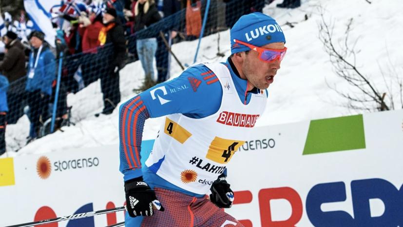 Лыжника Червоткина оштрафовали за столкновение с Беловым в масс-старте на «Тур де Ски»