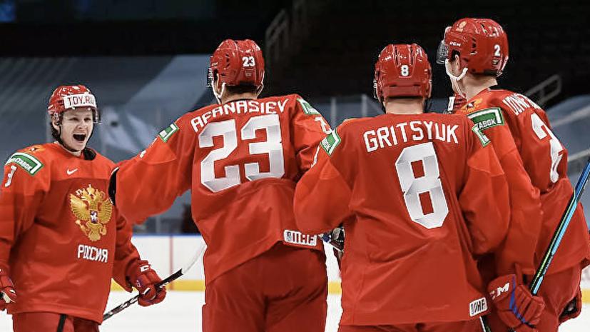 Россия ведёт в счёте у Германии после второго периода в четвертьфинале МЧМ-2021