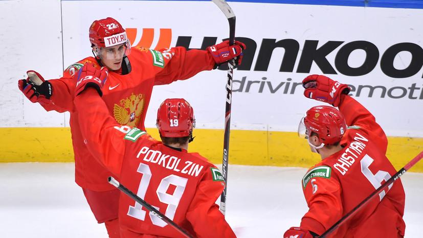 Россия обыгрывает Германию после первого периода в четвертьфинале МЧМ-2021 по хоккею