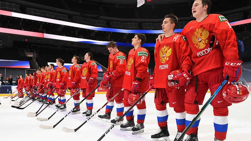 Сборная России в меньшинстве поразила ворота команды Германии в четвертьфинале МЧМ-2021