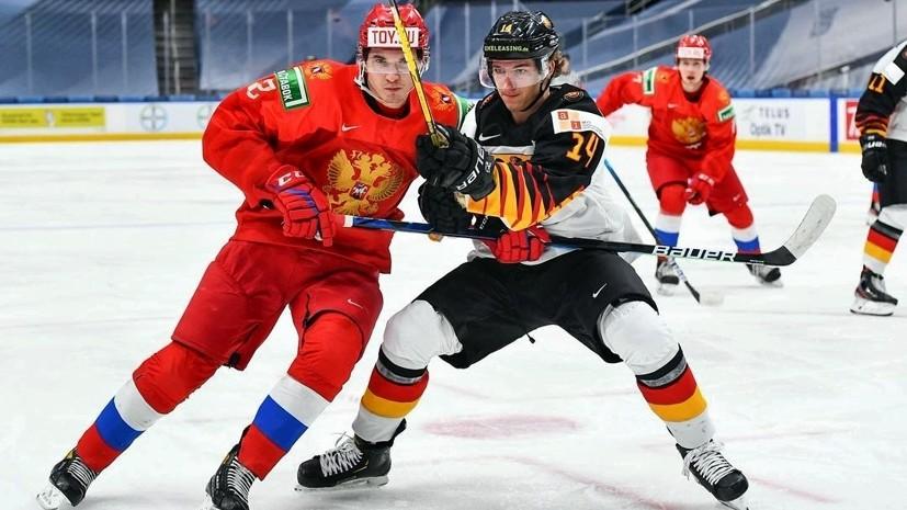 «Когда соперник играет от обороны, у нас появляются проблемы»: что говорили после матча Россия — Германия на МЧМ-2021