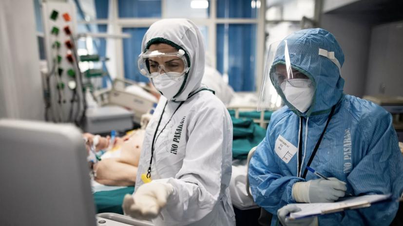 В России за сутки выявили 24 150 случаев заболевания коронавирусом