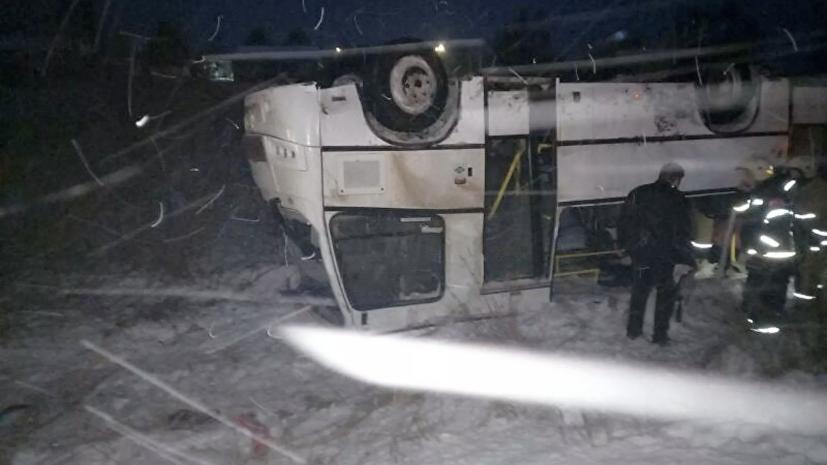 По факту ДТП с автобусом в Ивановской области завели дело