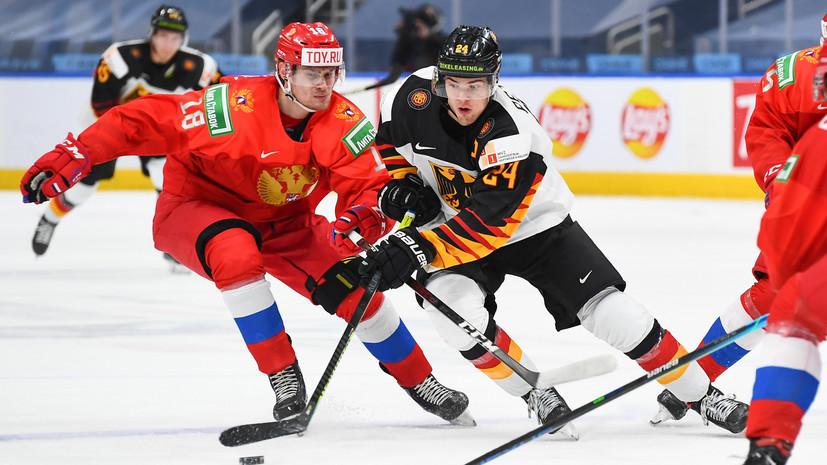 Подколзин остался недоволен игрой сборной России в матче с Германией на МЧМ-2021
