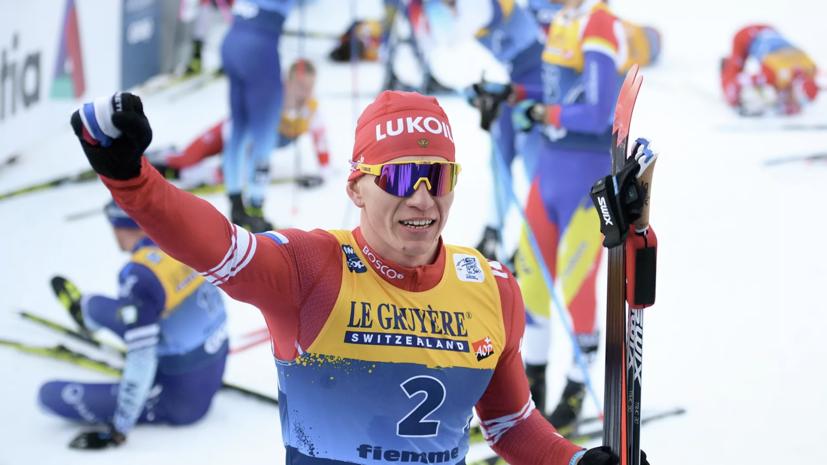 Большунов выиграл гонку преследования на «Тур де Ски»
