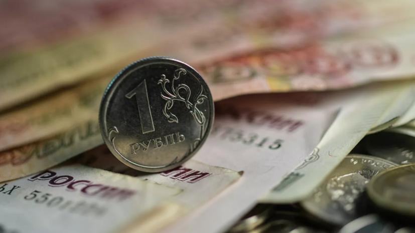 Эксперт оценил перспективы курса рубля в 2021 году