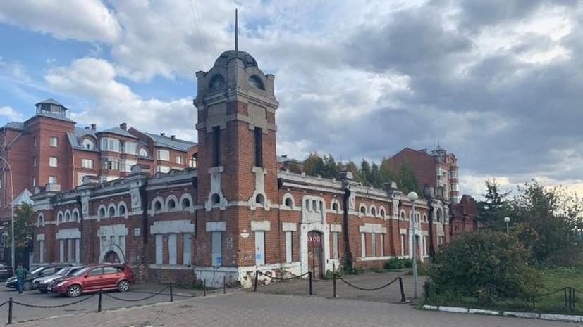 В Томске выставлено на продажу историческое здание складов купца Горохова