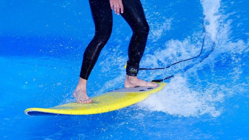 В Москве построят первый в мире крытый центр для сёрфинга