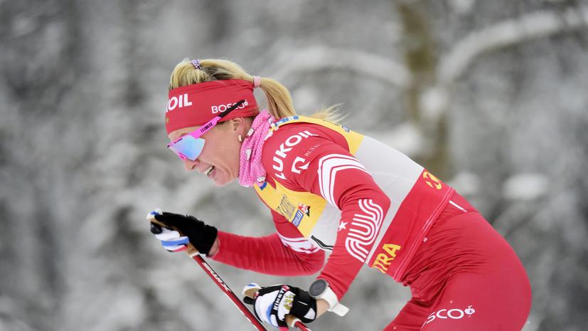 Диггинс одержала победу в гонке преследования на «Тур де Ски»