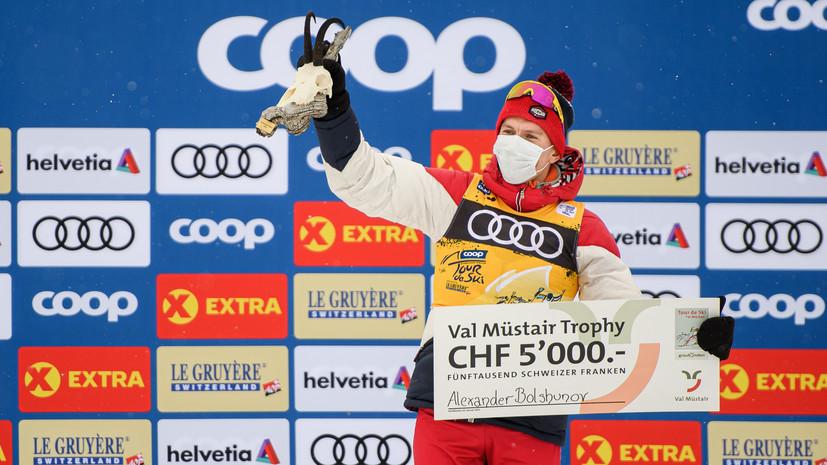 Вторая победа подряд: как Большунов выиграл гонку преследования на «Тур де Ски»