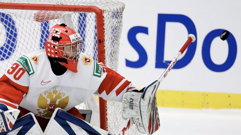 Николишин назвал Аскарова сильнейшим вратарём МЧМ и козырем сборной России