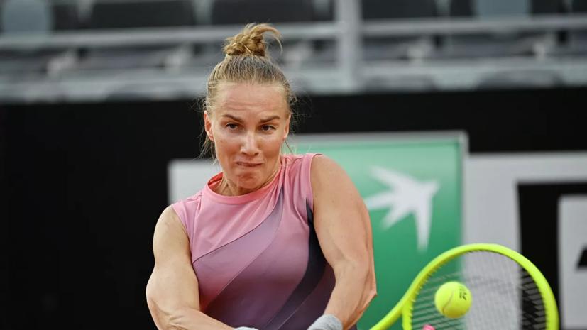 Кузнецова не сыграет на турнир WTA в Абу-Даби из-за травмы