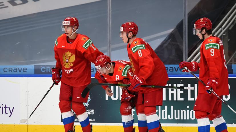 Хоккеист молодёжной сборной Канады: россияне дорожат шайбой, не отдают её просто так