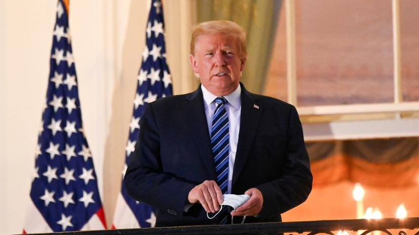 Белый дом заявил о планируемом«победном митинге» Трампа в Джорджии