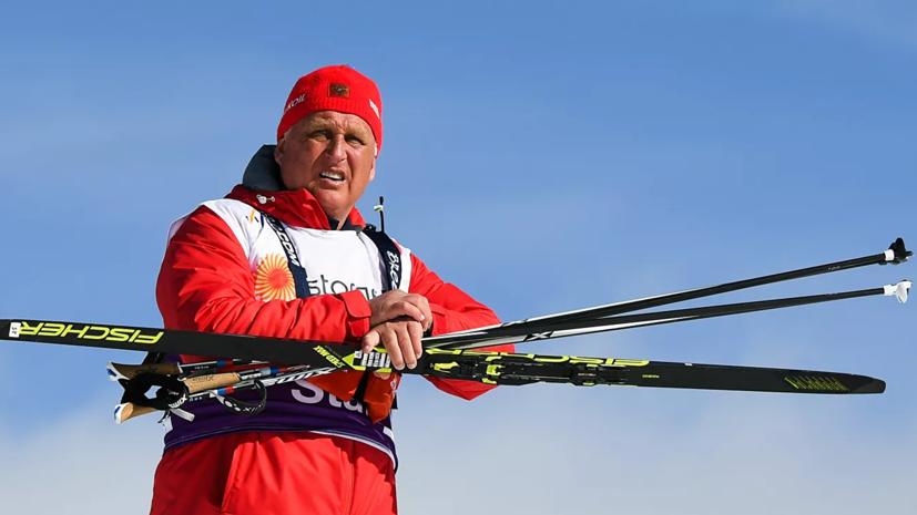 Тренер сборной России объяснил, почему Червоткин и Белов столкнулись на «Тур де Ски»