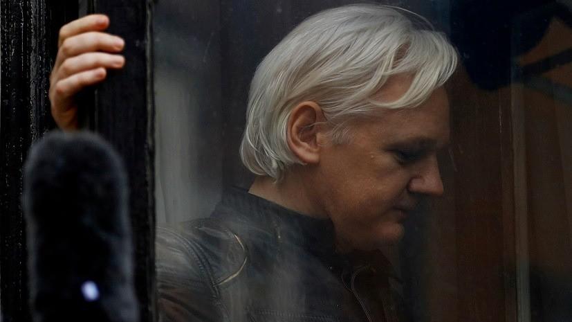 Лондонский суд отказал властям США в экстрадиции Ассанжа