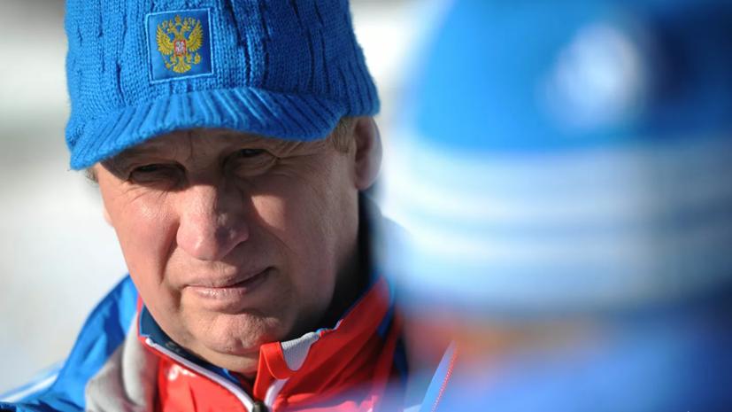 Польховский оценил нынешний уровень сборной России по биатлону