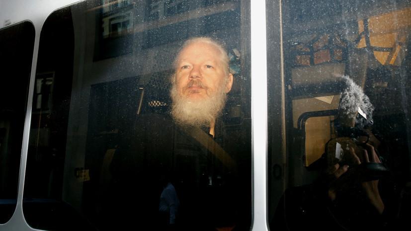 Юрист оценил отказ лондонского суда в экстрадиции Ассанжа в США