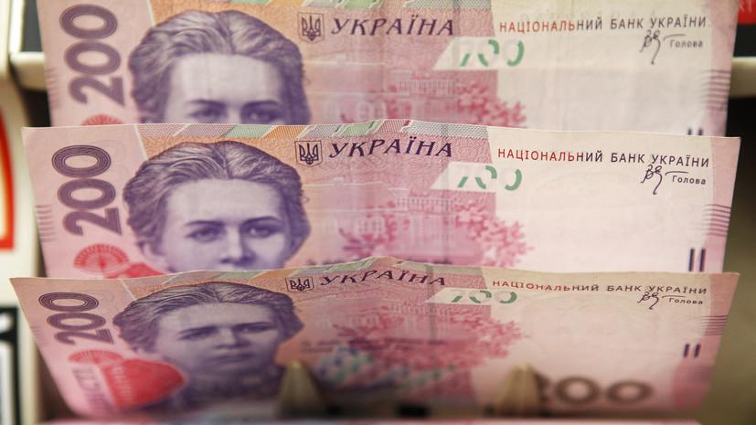 На Украине рассказали о выплаченных бизнесу деньгах из-за пандемии