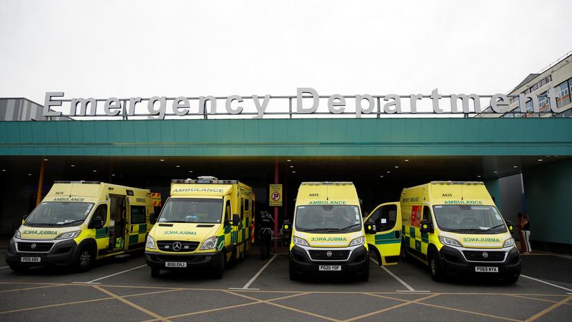 В Британии за сутки выявили 58,8 тысячи случаев заболевания COVID-19