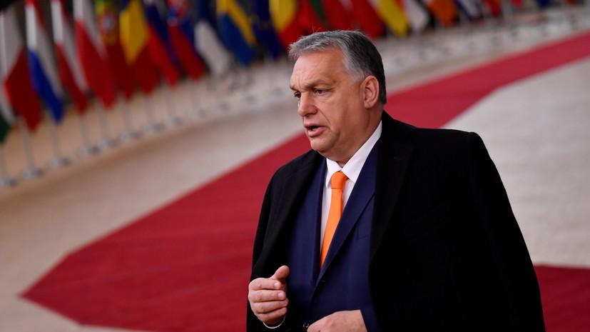 Премьер Венгрии назвал хорошей российскую вакцину от COVID-19