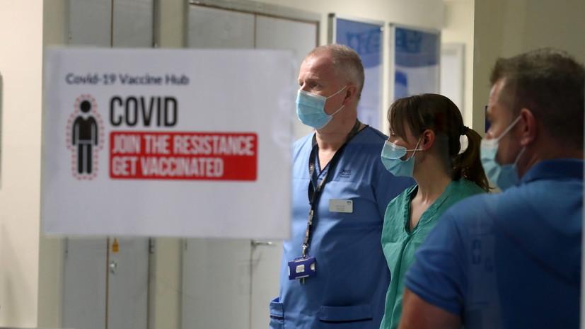 В Шотландии введут полный карантин из-за коронавируса
