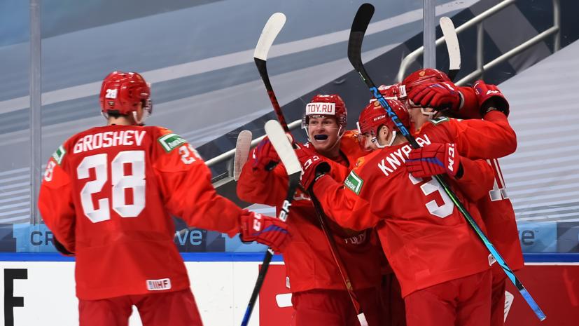 Князев призвал сборную России избежать ошибок в полуфинале МЧМ с Канадой